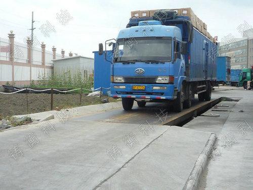 3*14米100吨电子汽车衡