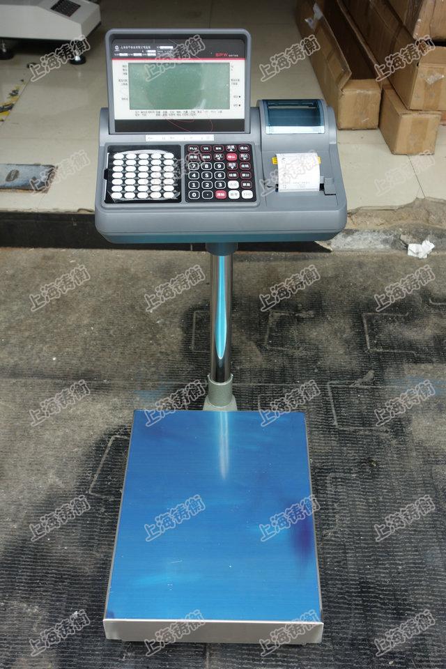 带打印计重600kg电子台秤 平台秤