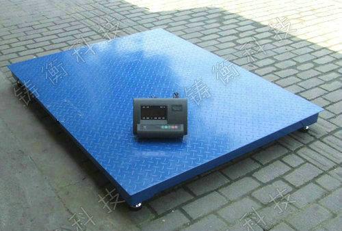 高精度花纹钢板标准地秤