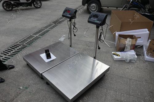 300kg带远传信号电子台秤 控制传输台秤