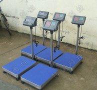 重庆75kg电子台秤价格