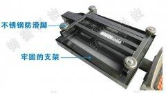 苏州150kg折叠电子台秤