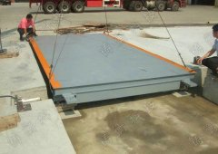内蒙古120吨电子汽车衡厂家