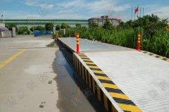 济南150吨电子汽车衡供货商