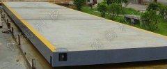 承德150吨数字式电子汽车衡