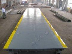 北京100吨电子汽车衡