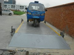 福建100吨电子汽车衡维修